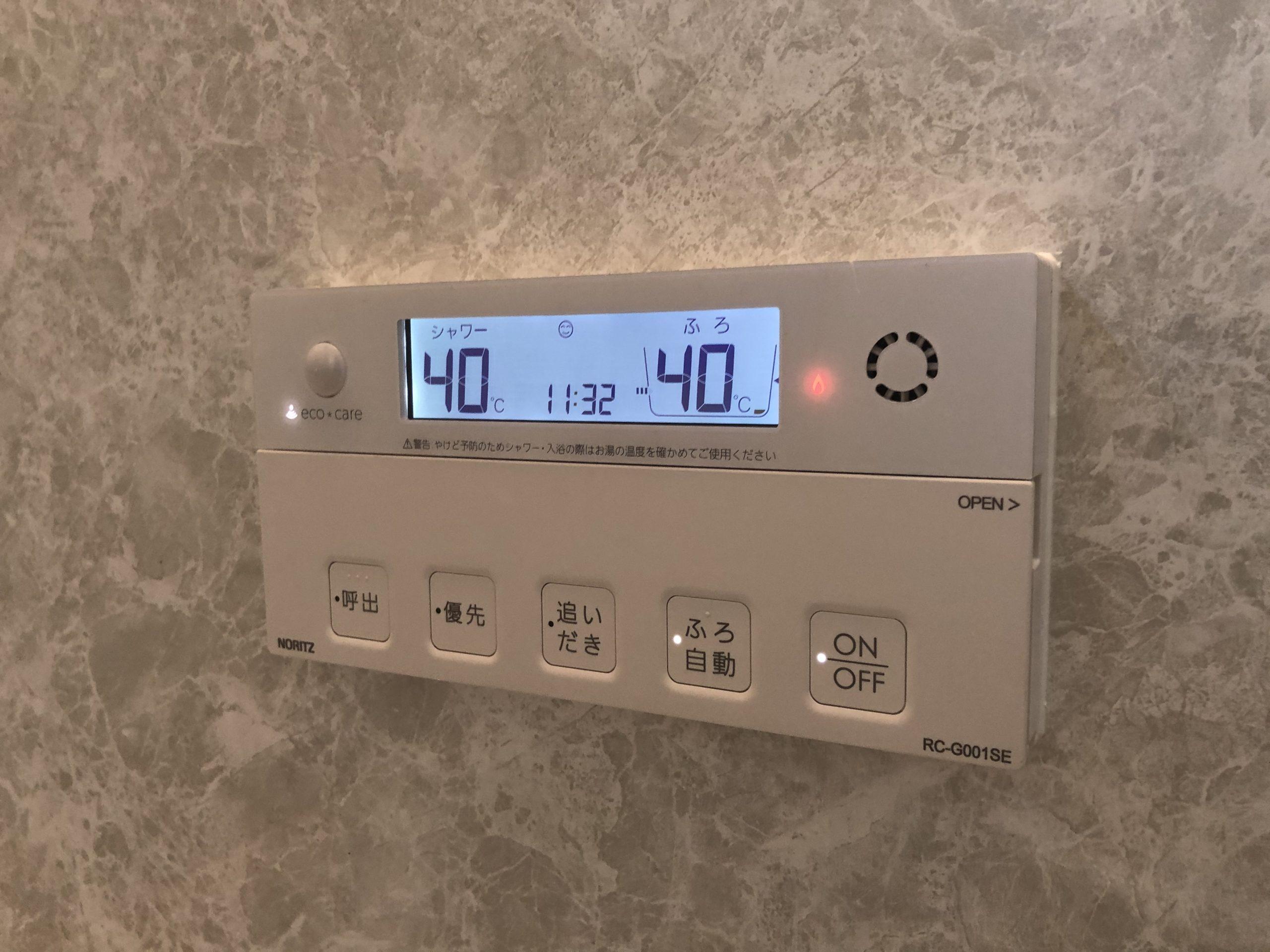 住吉区 浴室リモコン