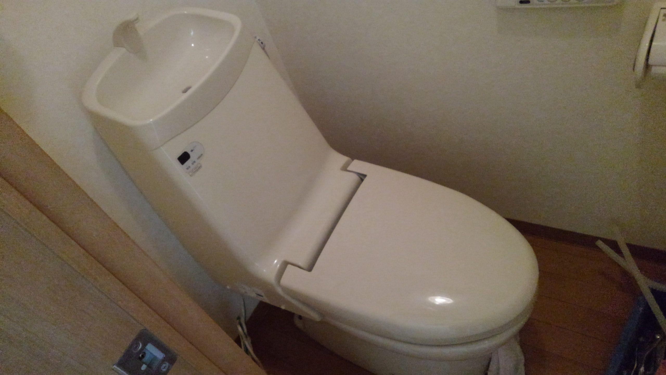 中央区 一体型トイレ 施工前