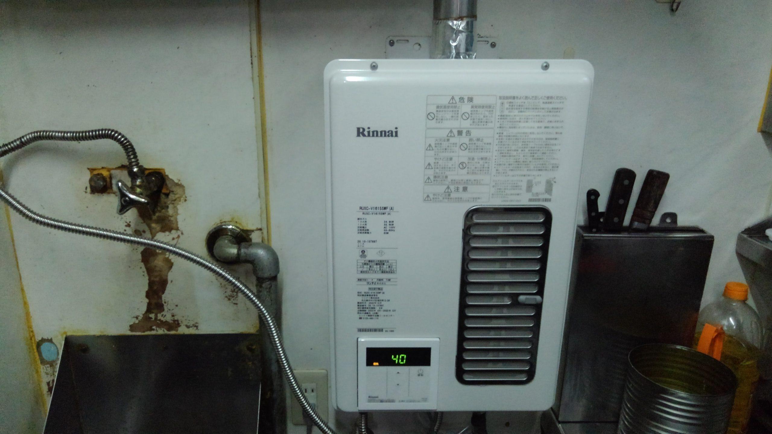 天王寺区 業務用給湯器 施工後