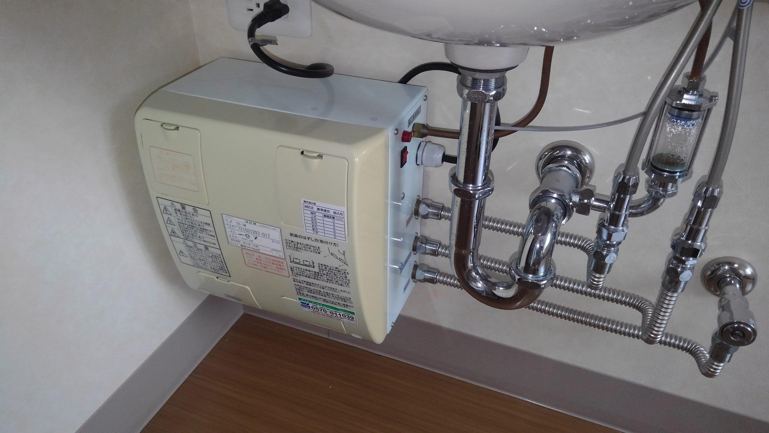 天王寺区 小型電気温水器 施工前