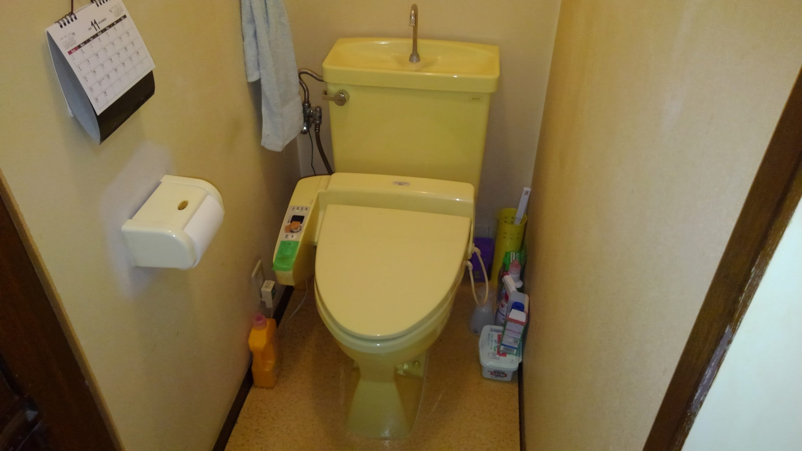 阿部野区 トイレ 施工前①
