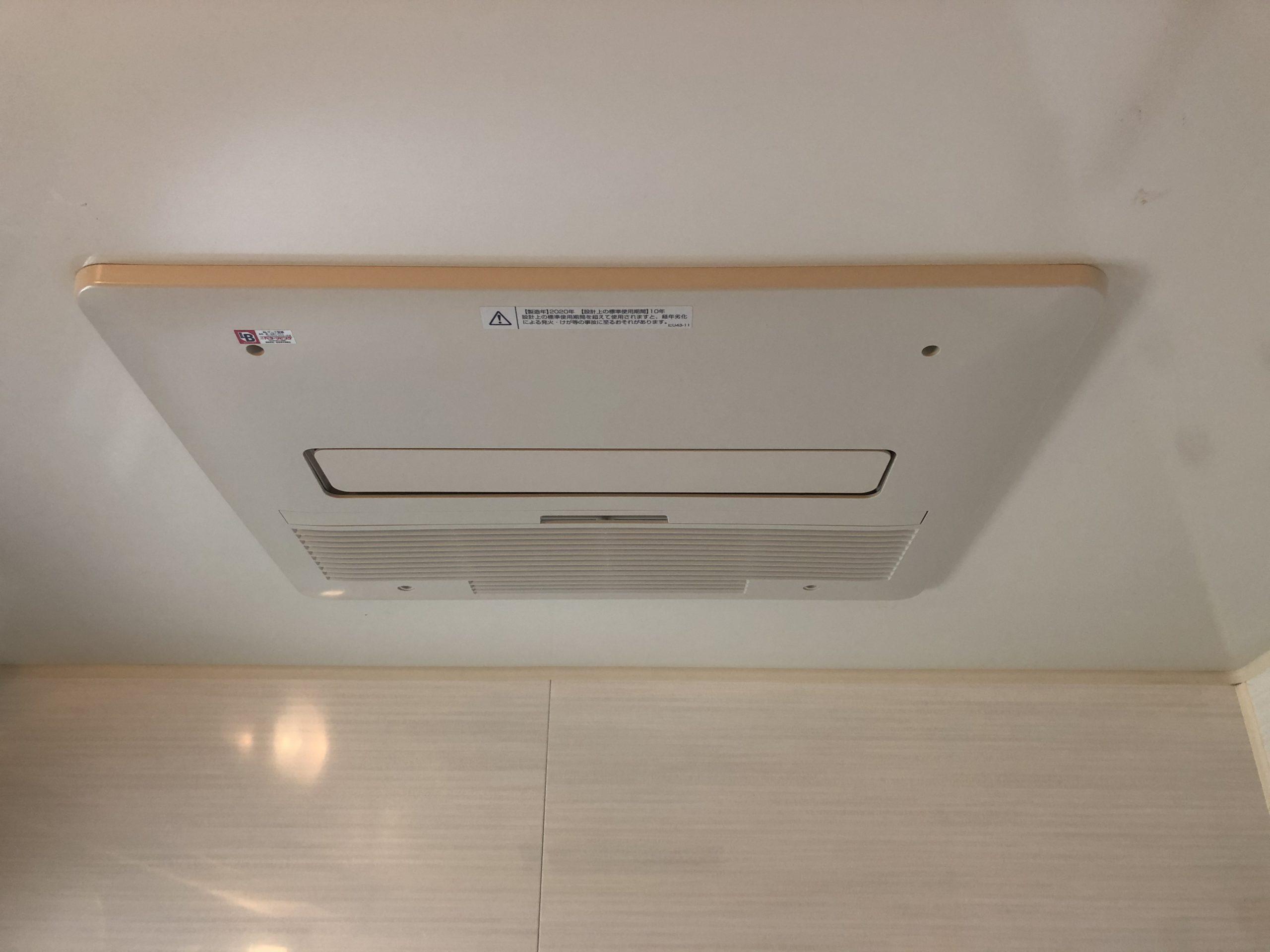 阿倍野区 浴室暖房乾燥機 施工後①