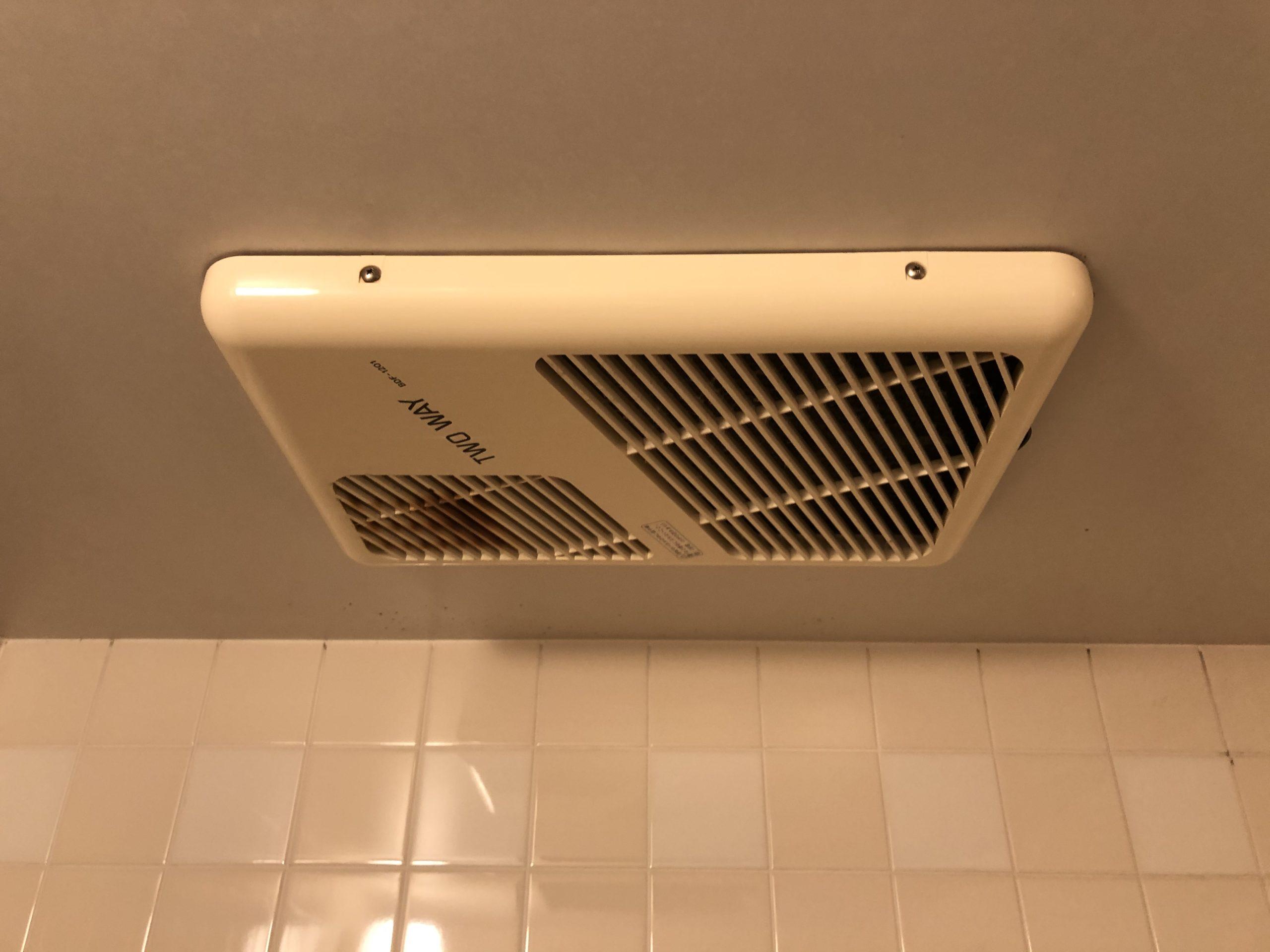 阿倍野区 浴室暖房 施工前①