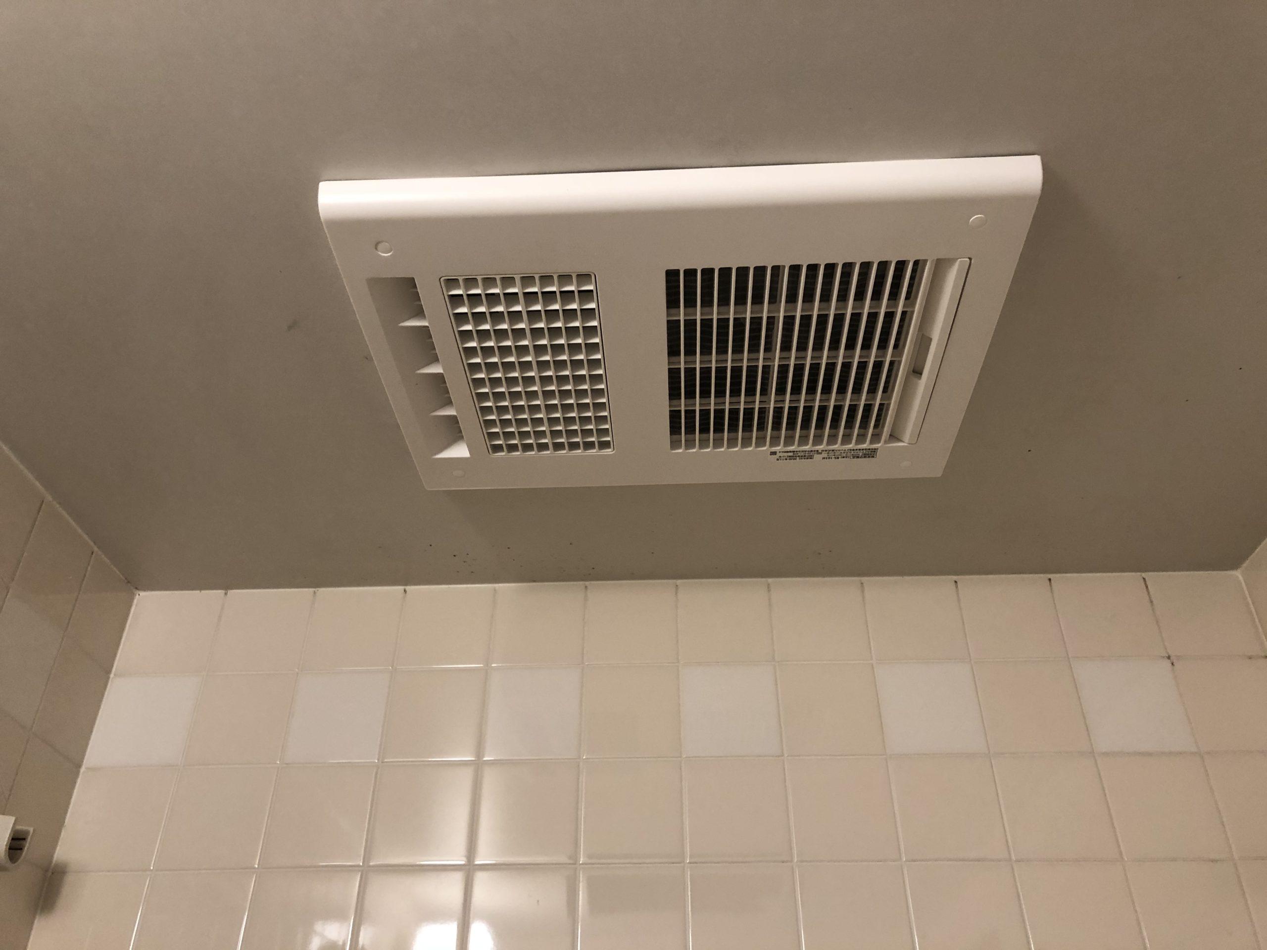 阿倍野区 浴室暖房 施工後①