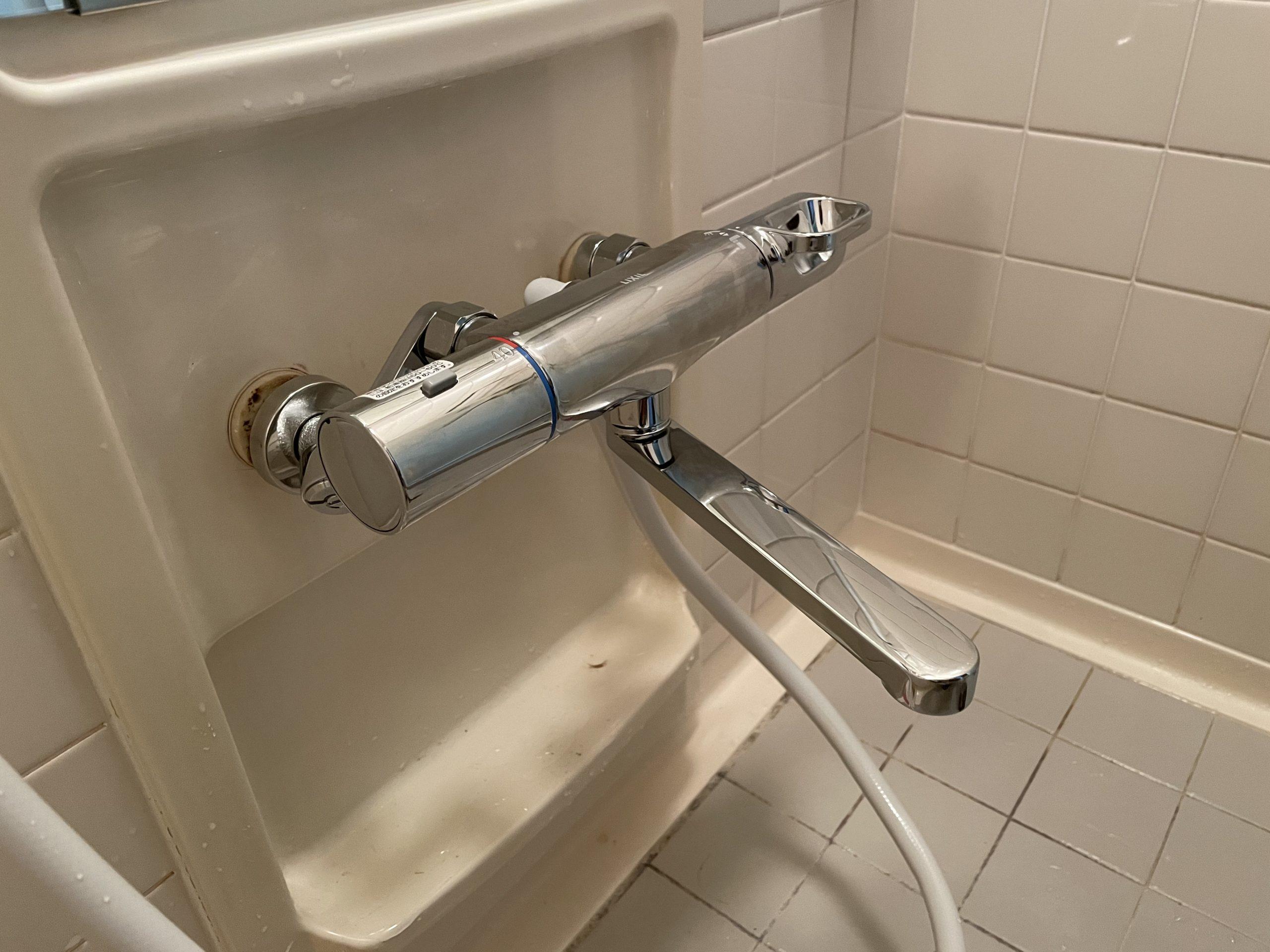 阿倍野区 浴室用蛇口 施工後③