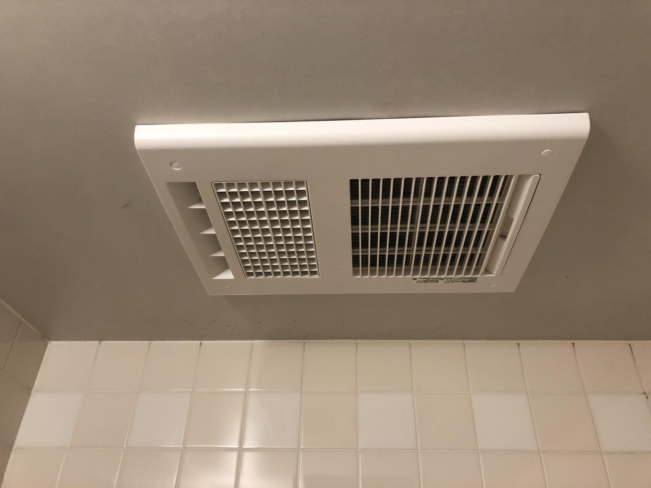 阿倍野区 浴室暖房 施工後②
