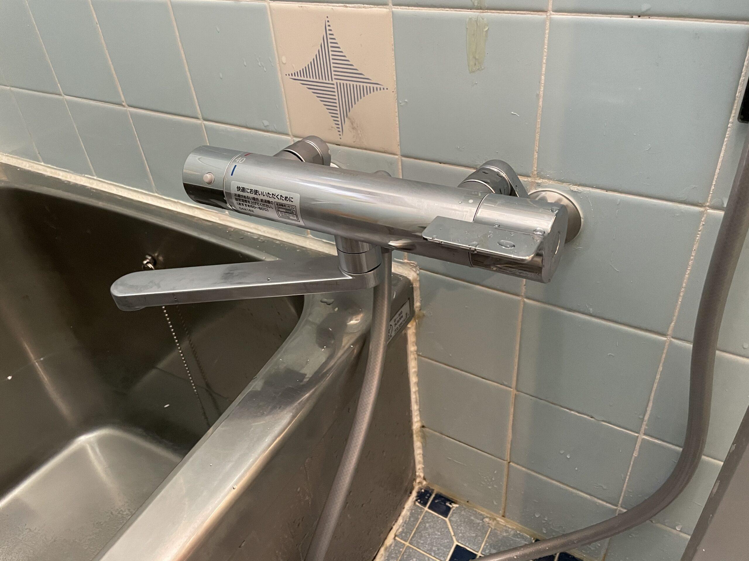 東住吉区 浴室用蛇口 施工後①