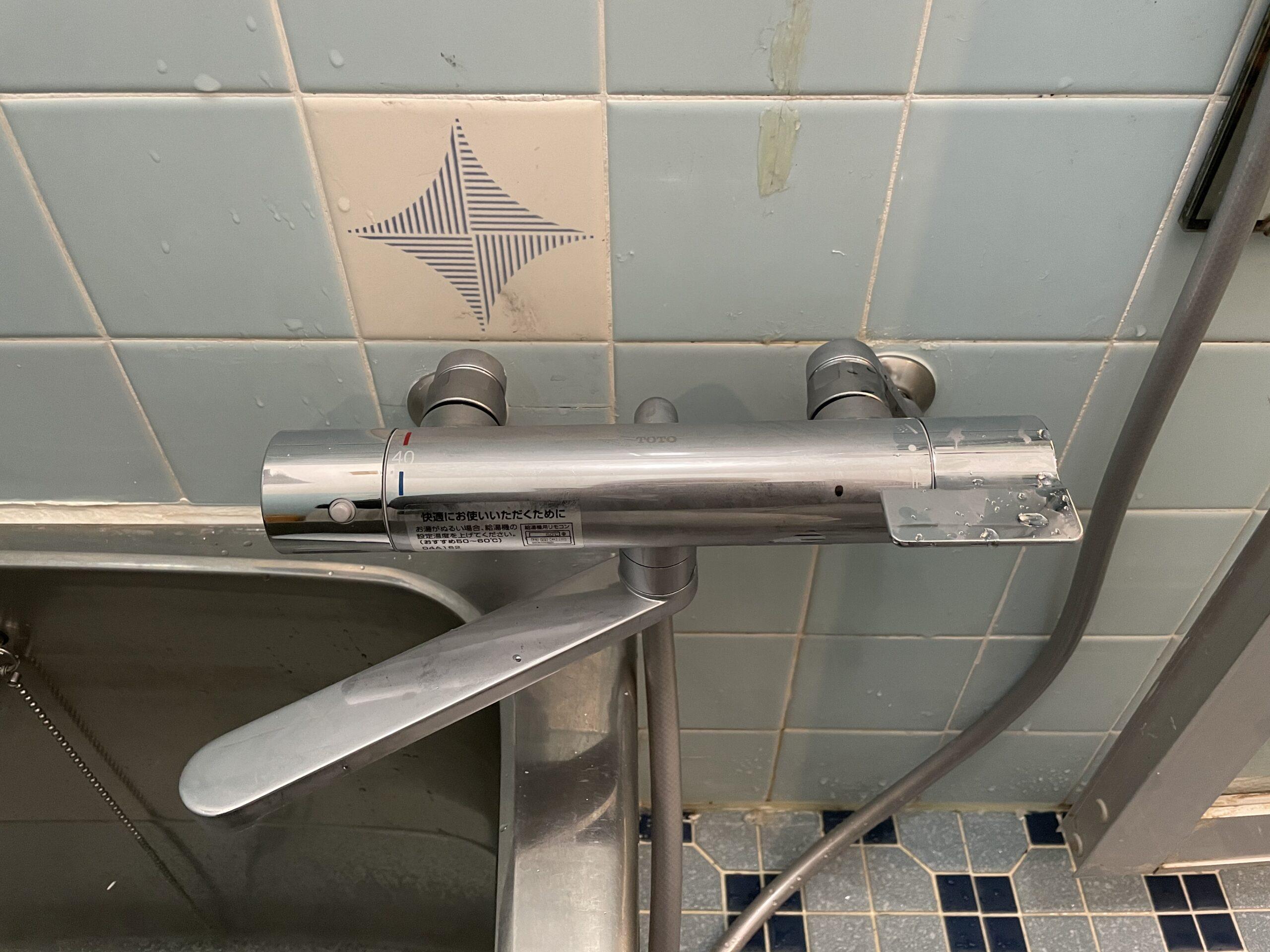 東住吉区 浴室用蛇口 施工後②