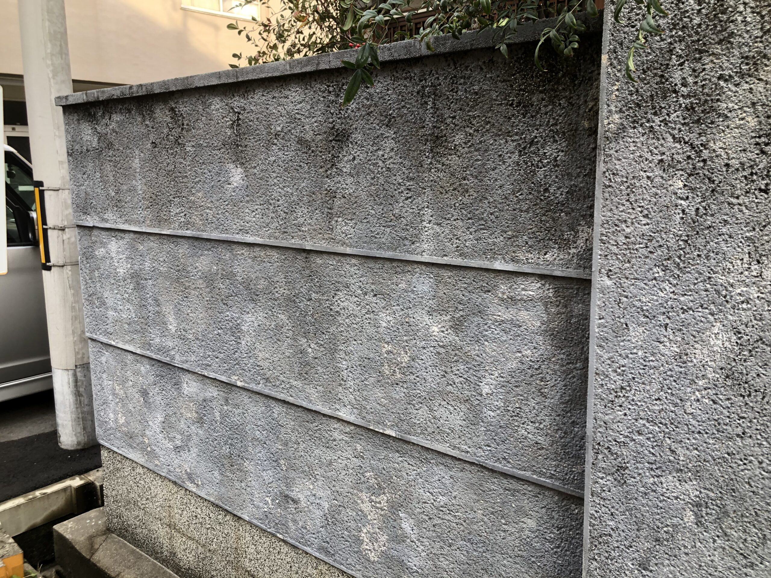 阿倍野区 外塀塗装 施工前①