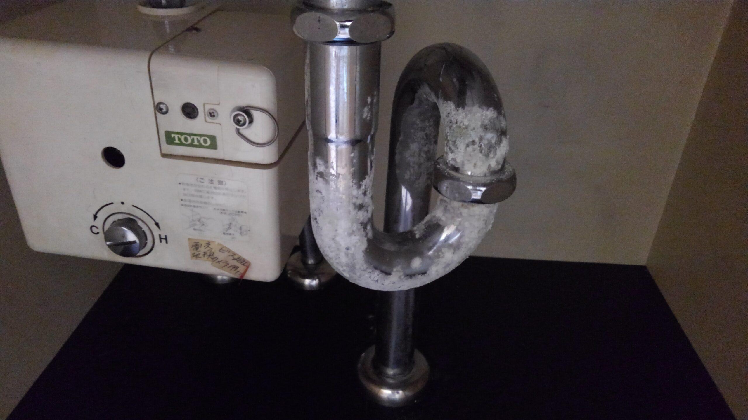 阿倍野区 洗面台排水トラップ 施工前①