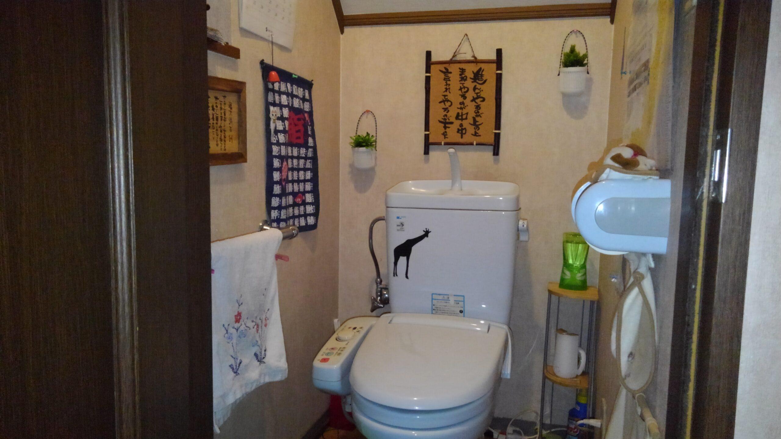天王寺区 洋式トイレ 施工前①