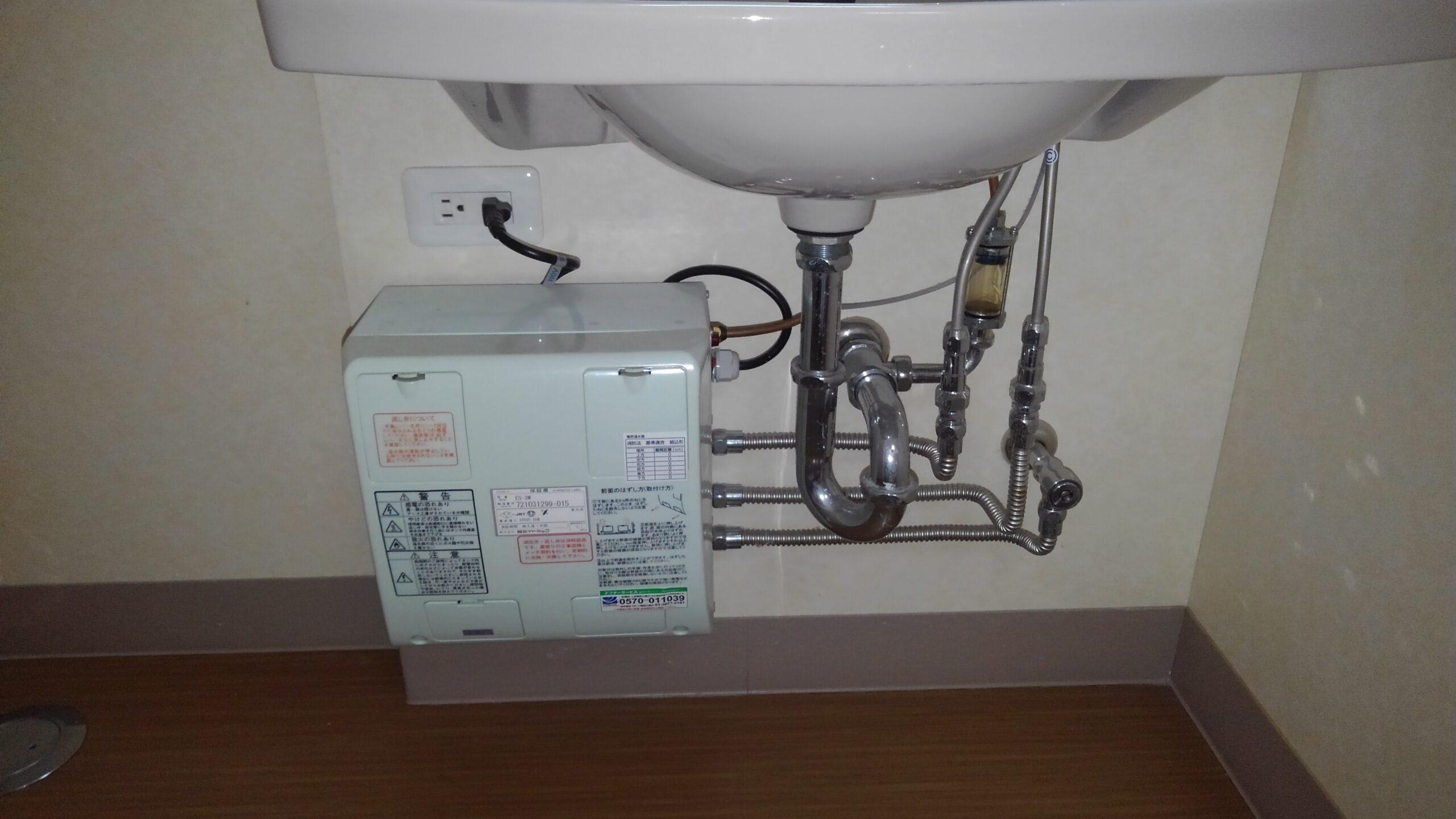 天王寺区 小型電気温水器 施工前①