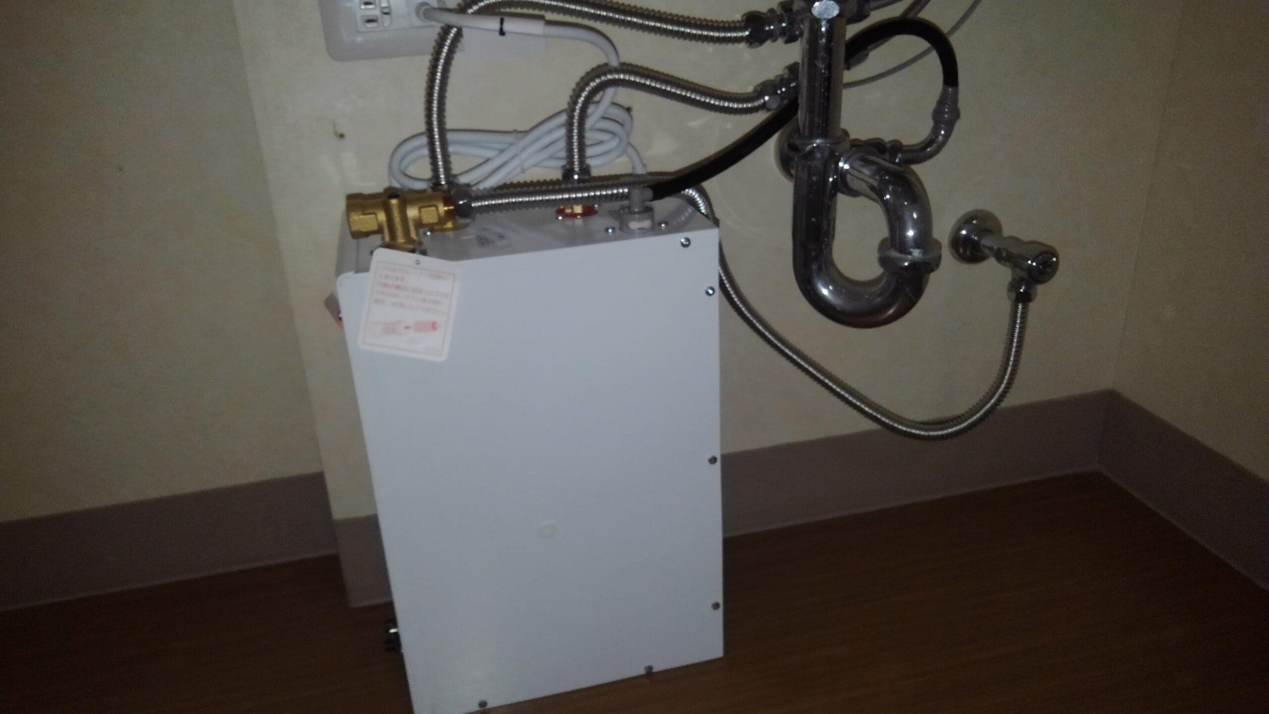 天王寺区 小型電気温水器 施工後①