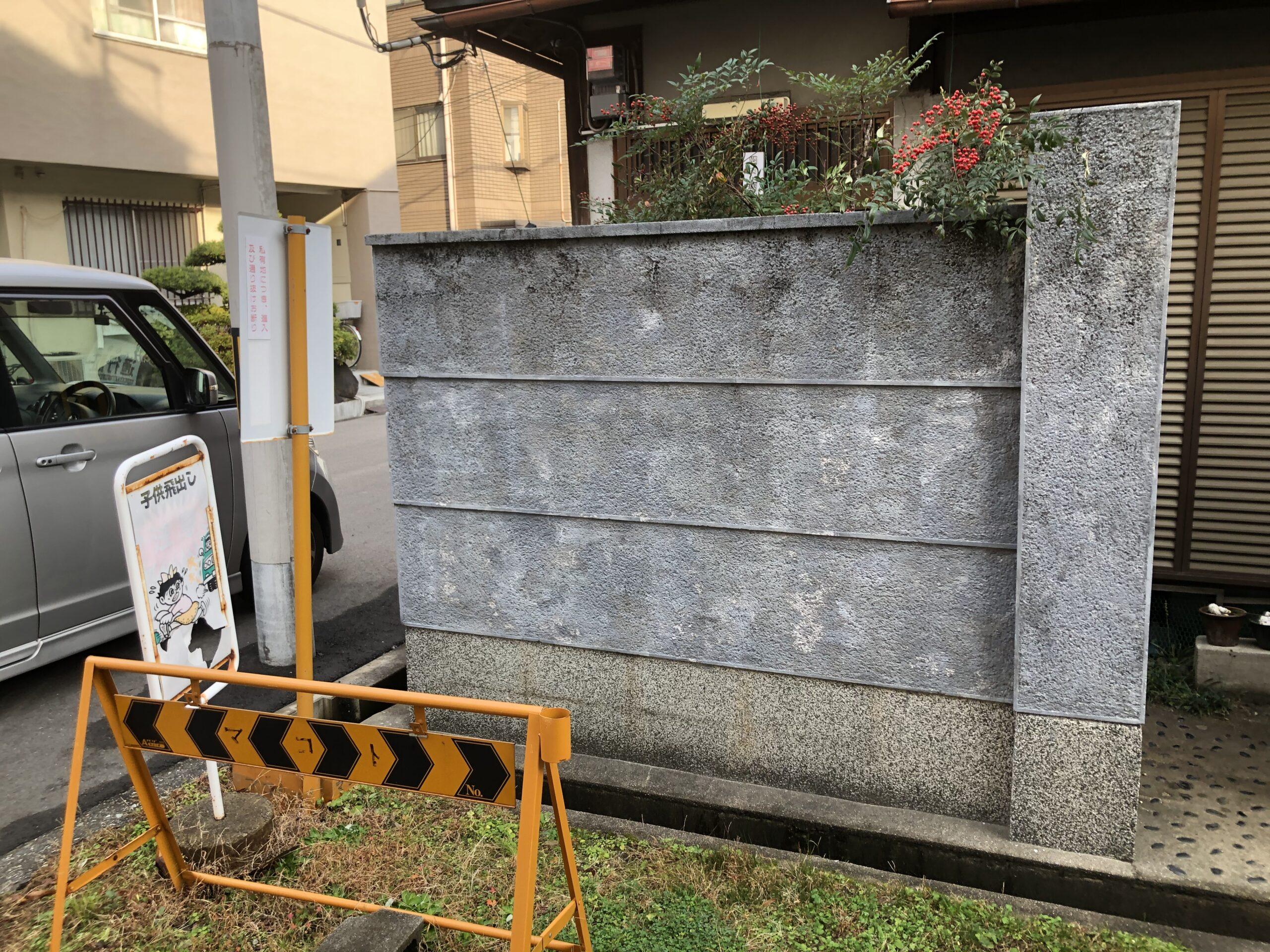 阿倍野区 外塀塗装 施工前③