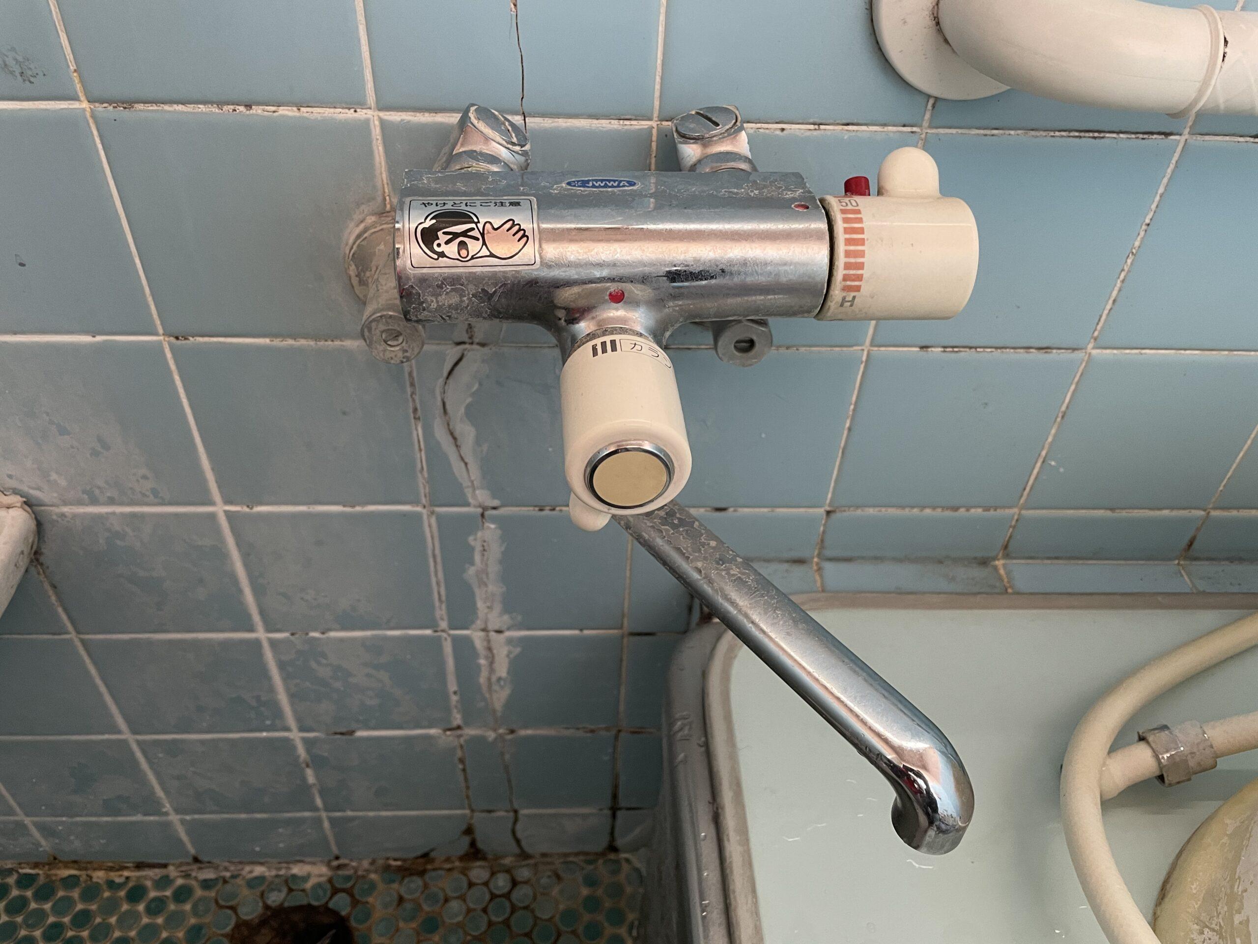 浪速区 浴室用蛇口 施工前②