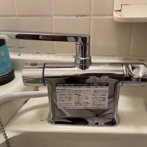 吹田市 浴室用蛇口 施工後①