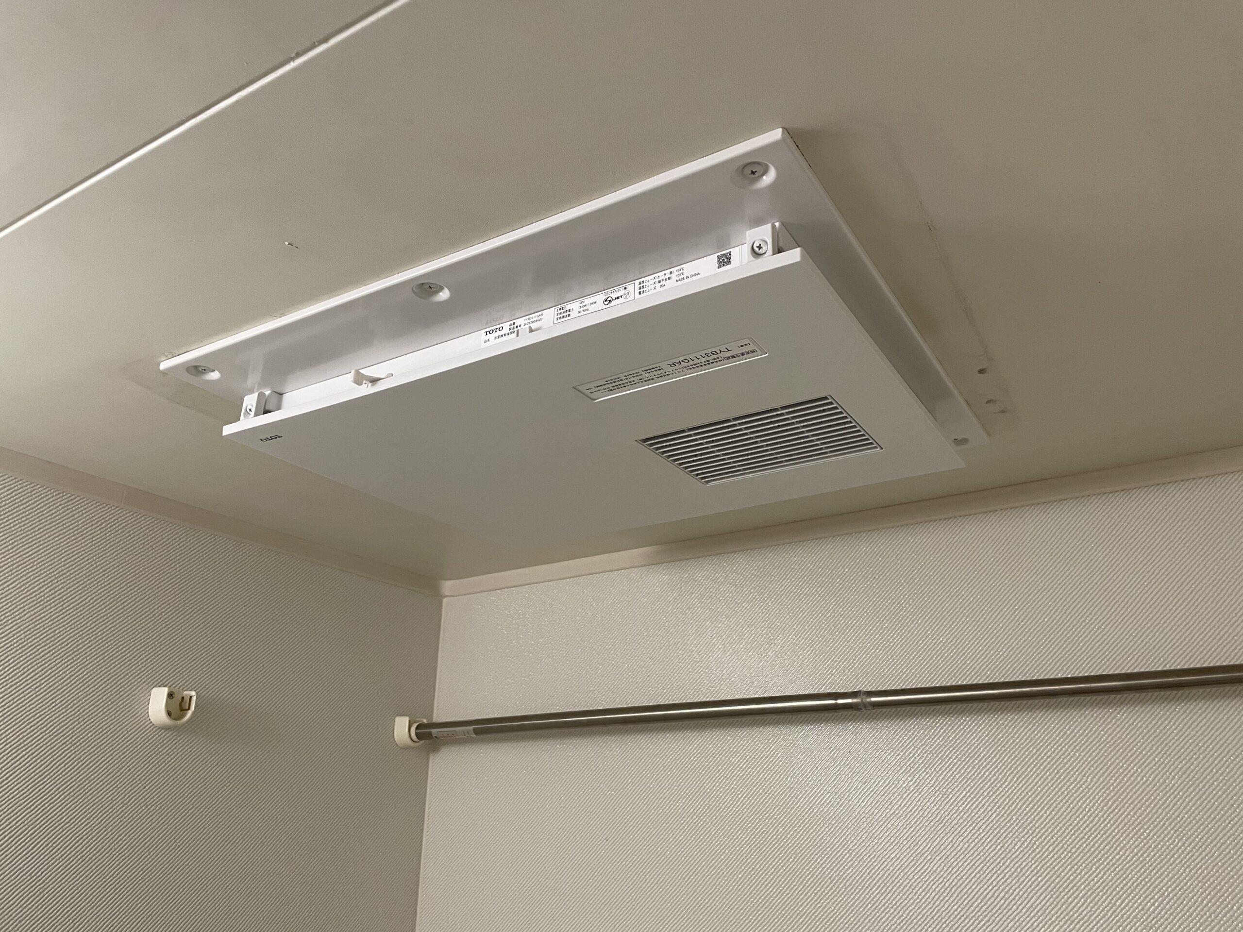 天王寺区 浴室暖房機 施工後②