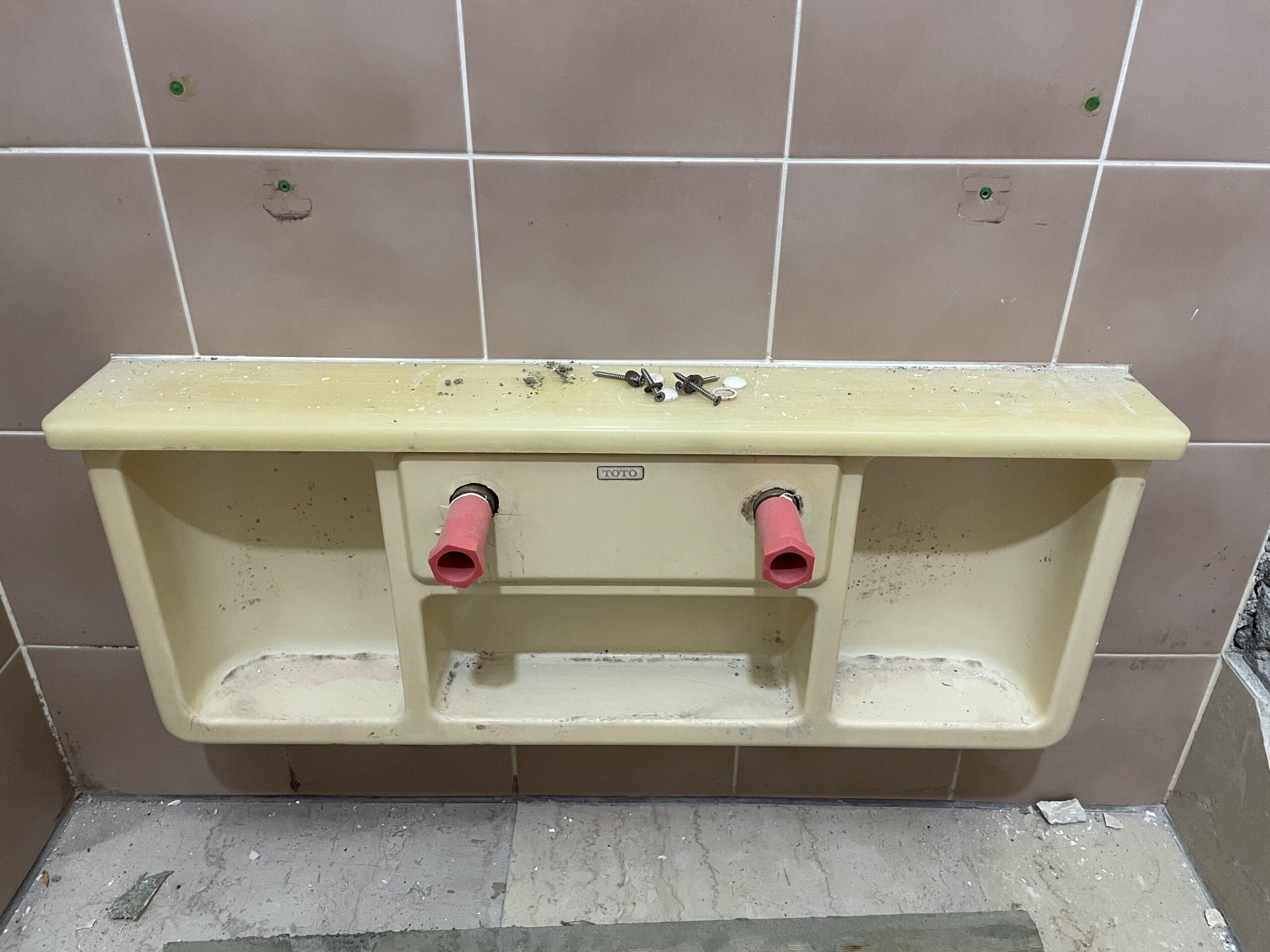 天王寺区 浴室リフォーム 施工前⑤
