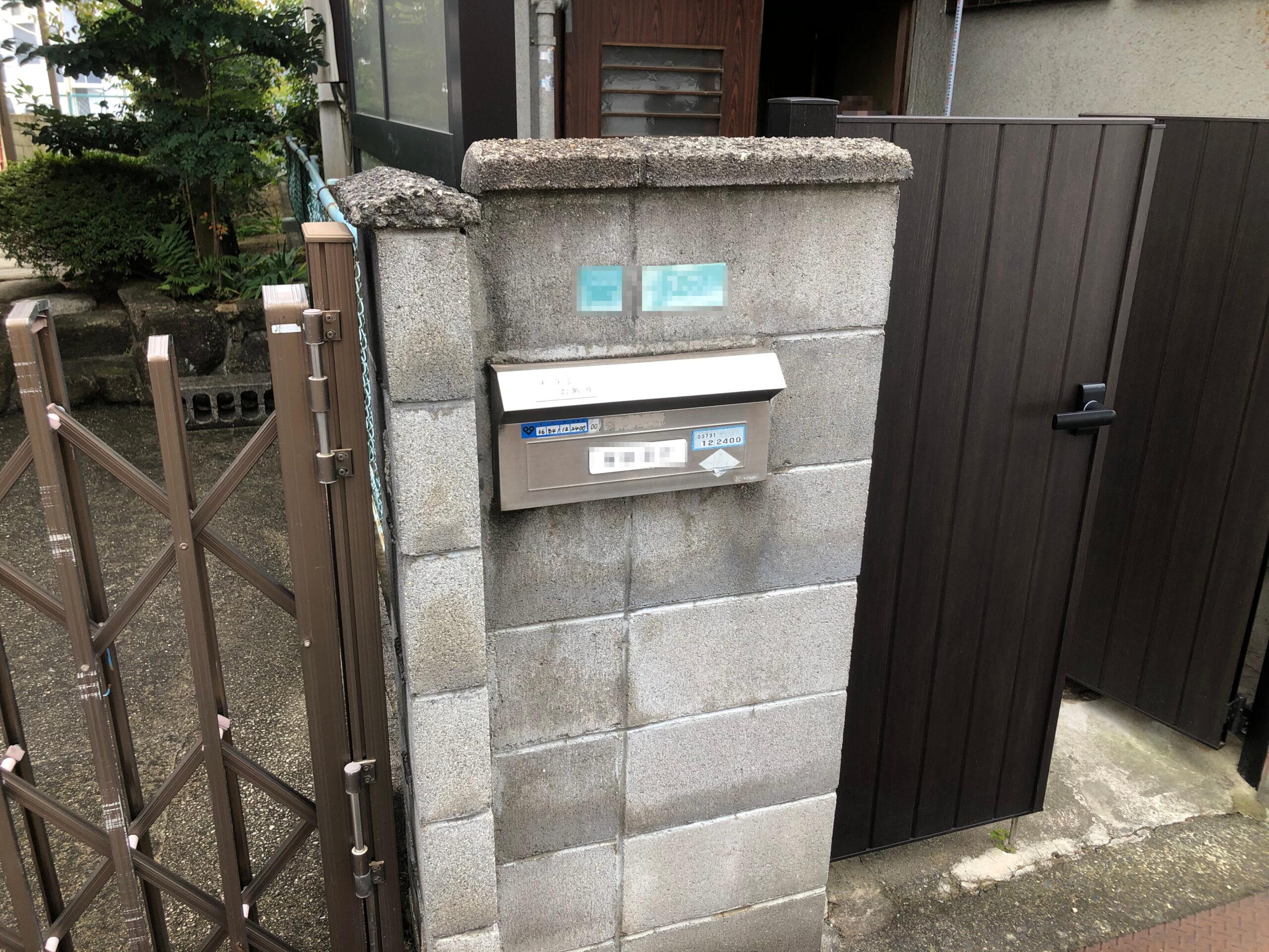 堺市西区 玄関リフォーム 施工前⑫