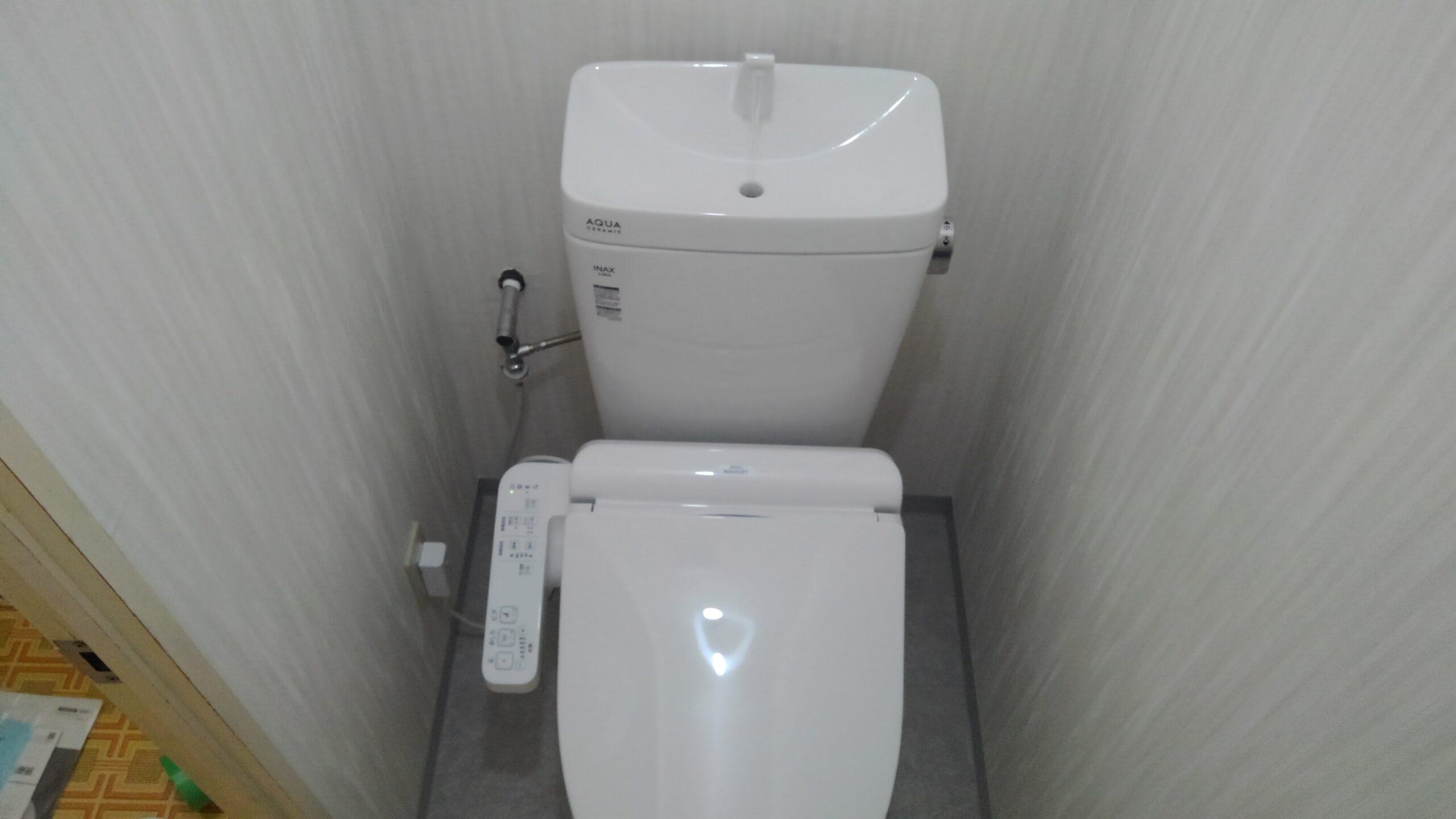 天王寺区 洋式トイレリフォーム 施工後②