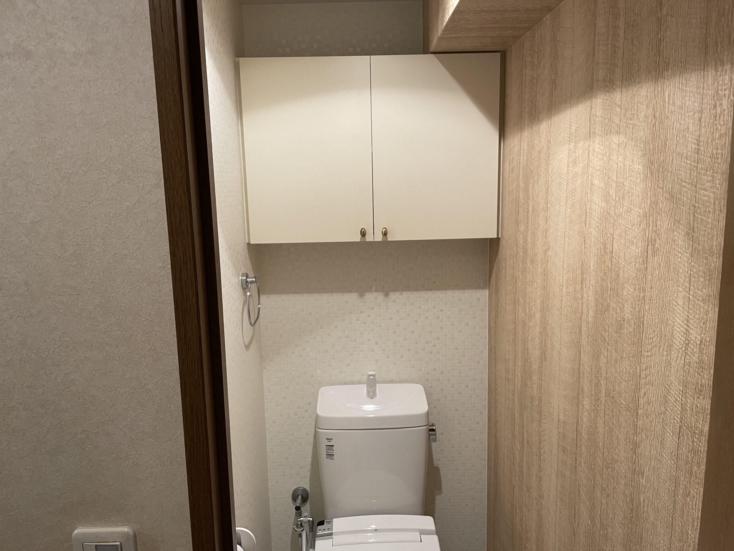阿倍野区 トイレリフォーム 施工後③