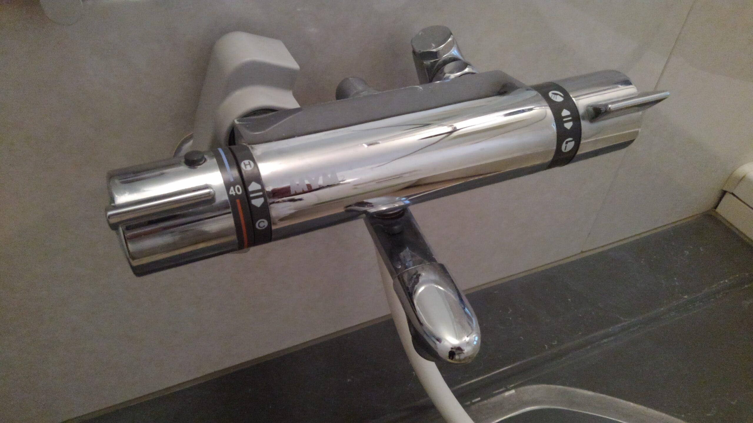 阿倍野区 浴室用蛇口 施工前①