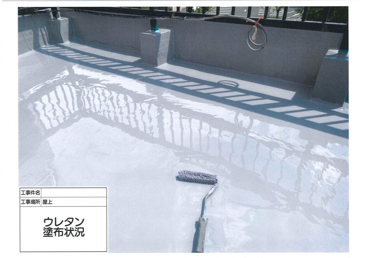 天王寺区 防水工事 施工前⑧