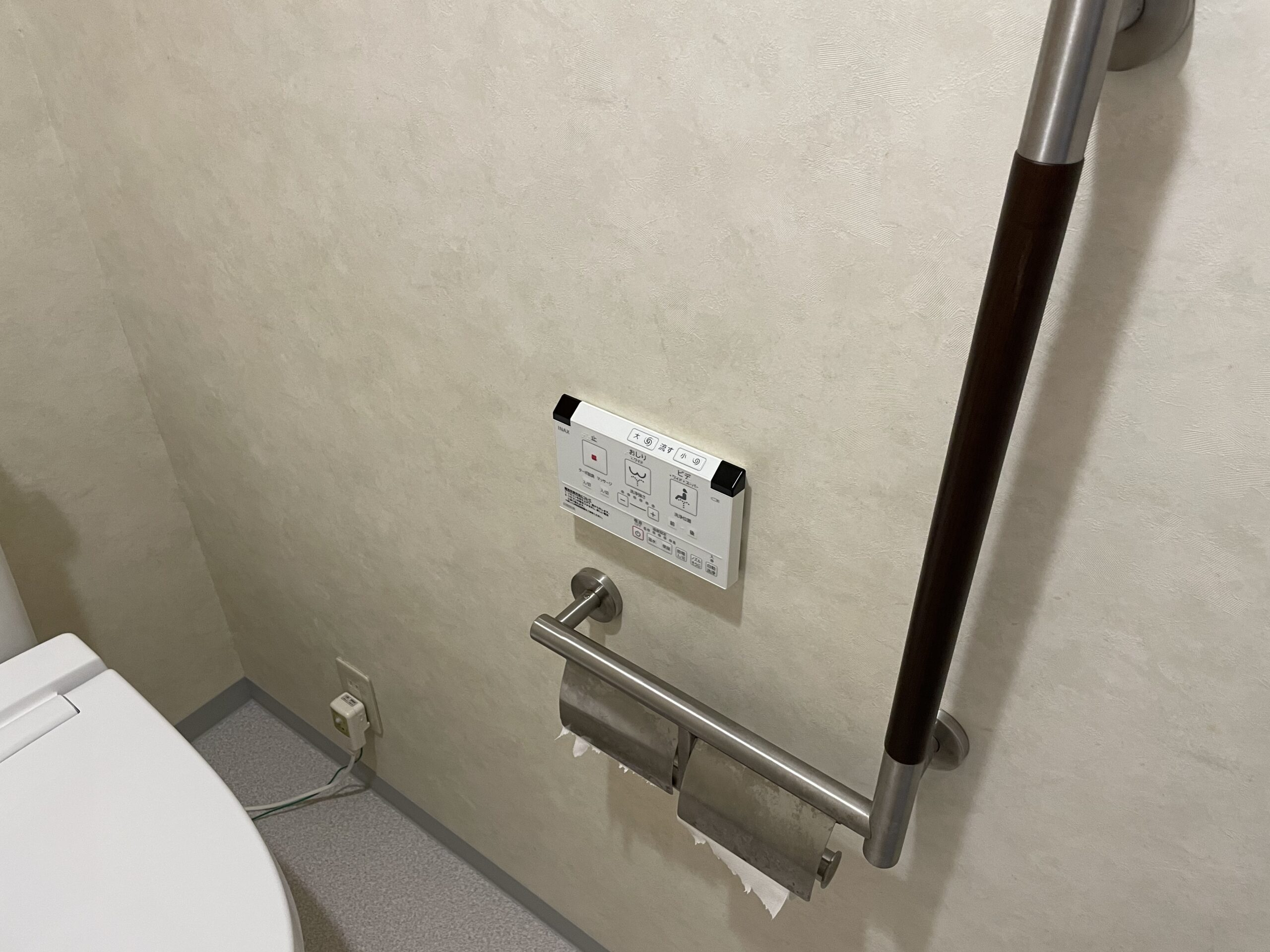 阿倍野区 洋式トイレ 施工後④