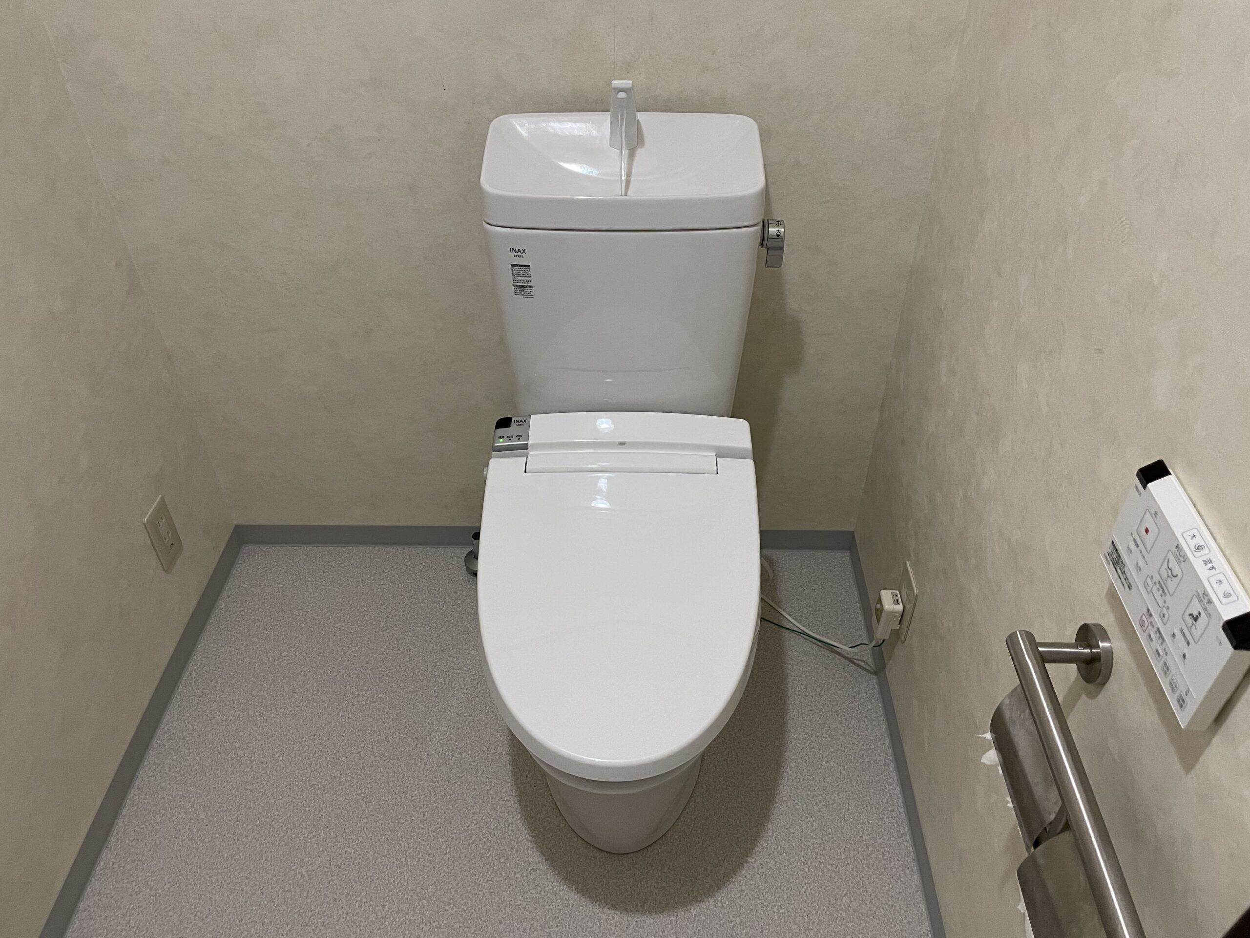 阿倍野区 洋式トイレ 施工後②