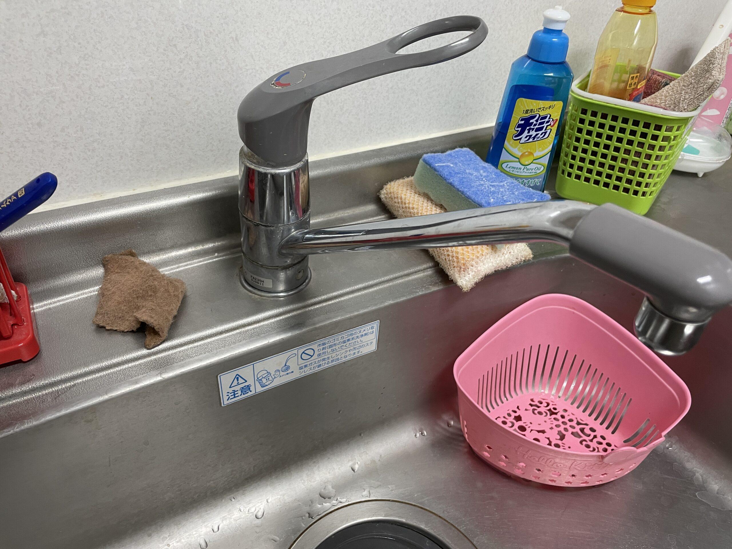 天王寺区 キッチン用水栓 施工前①