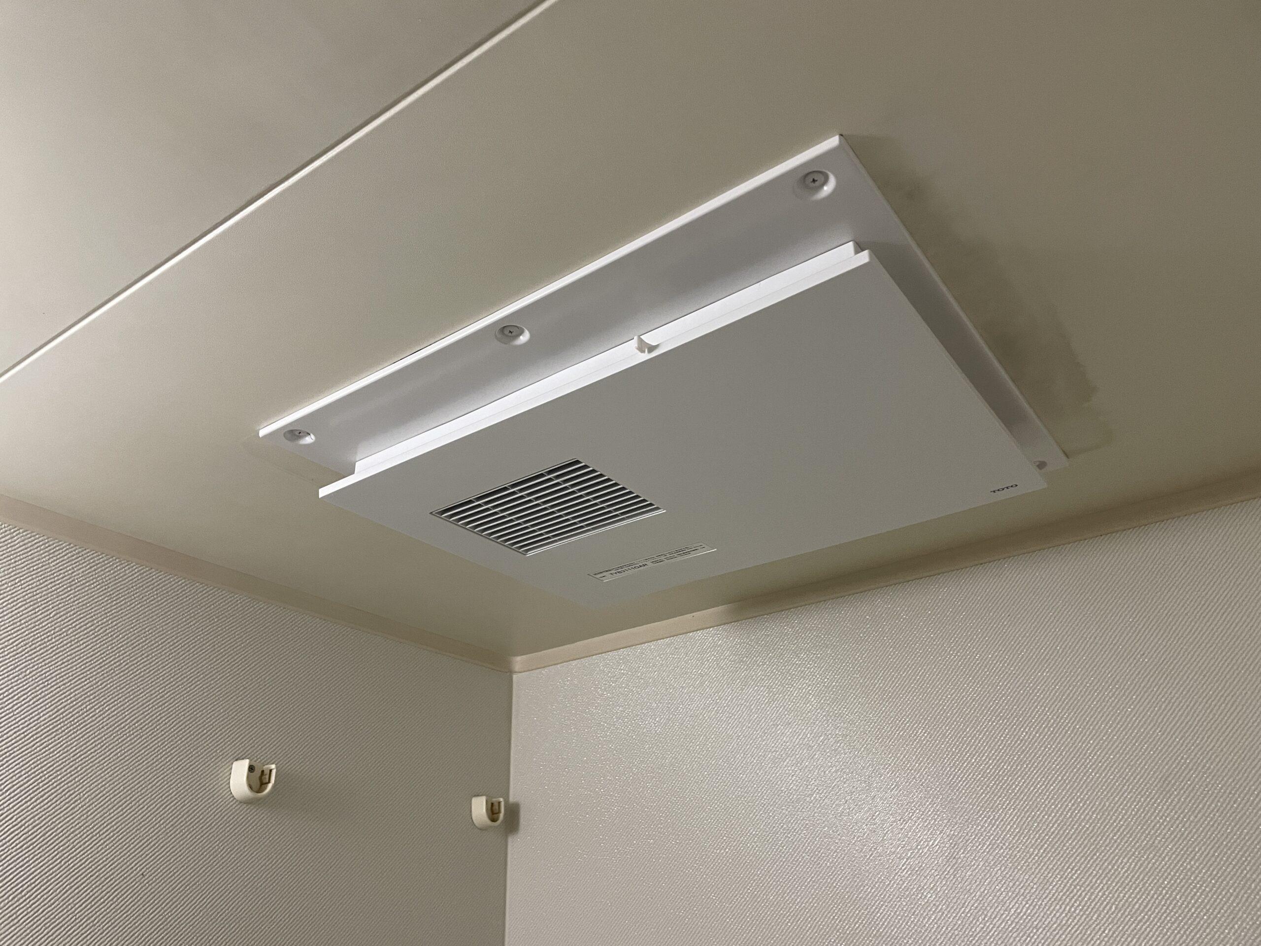 中央区 浴室暖房 施工後③