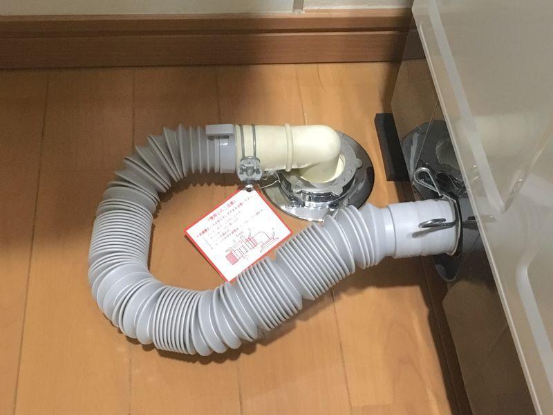 洗濯機排水口②