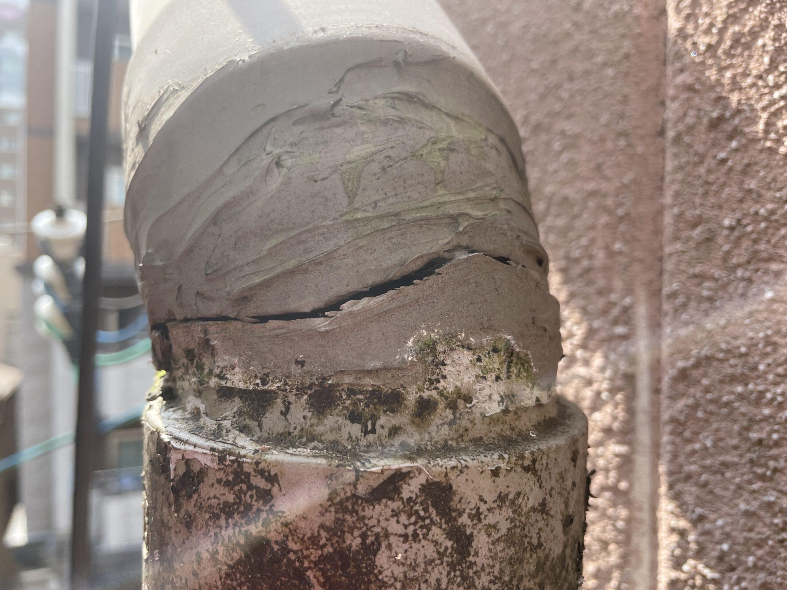 天王寺区 排水管水漏れ 施工前②