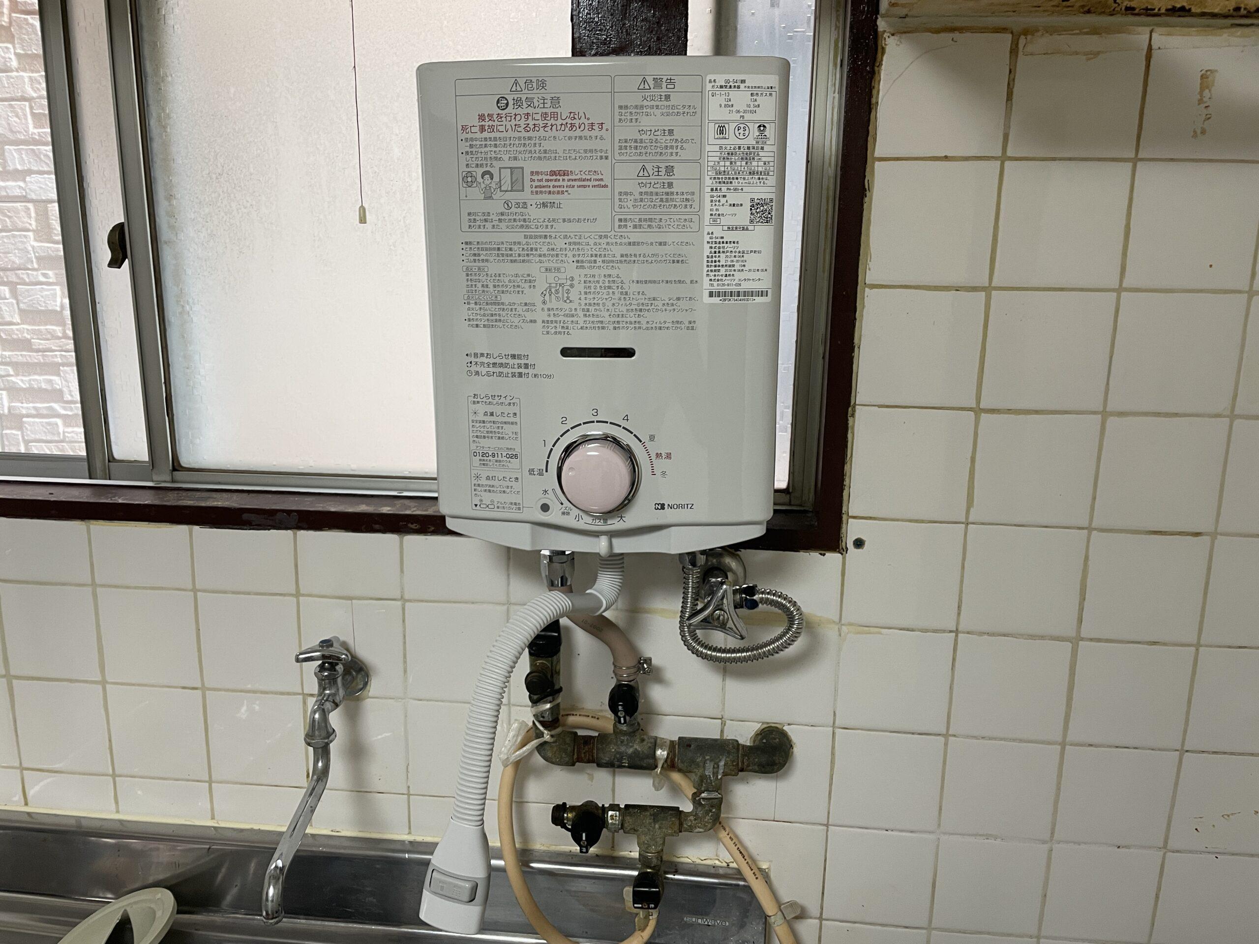 東住吉区 給湯器 施工後①